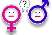 Kadınların Erkekler Hakkında Yanlış Bildikleri